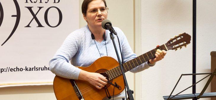 Вера Рожкова и Виктор Гагин 17 марта в 18:30