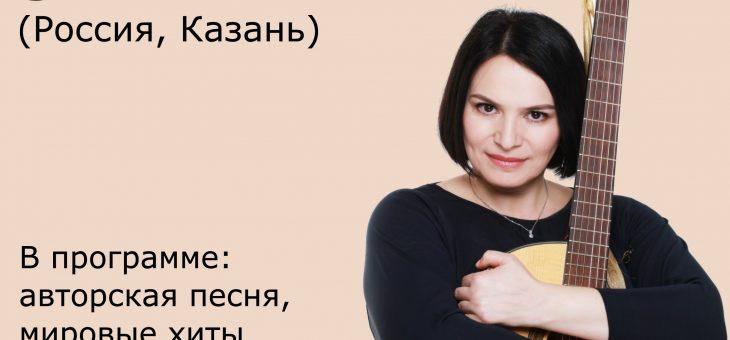 Юлия Зиганшина в клубе «Эхо» 15.09.2018