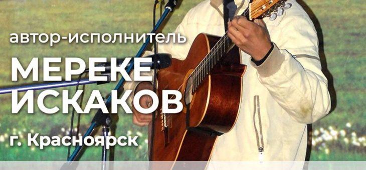 Домашник Мереке Искакова 04.01.2019